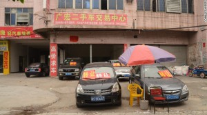 140424230342-china-used-cars-horizontal-gallery